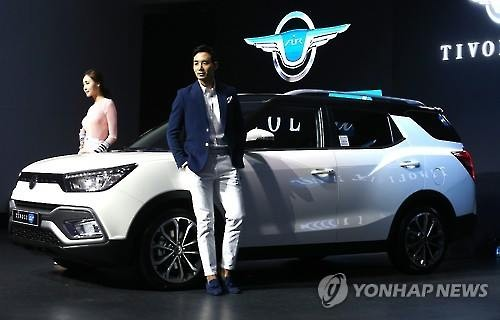 Ssangyong Motor Co., owned by India's auto giant Mahindra & Mahindra, said Wednesday that it has received over 2,200 preorders for the Tivoli Air since its debut earlier this month. (Image : Yonhap)