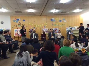 New York City Makes Efforts to Teach Korean-American Children Their Mother Tongue