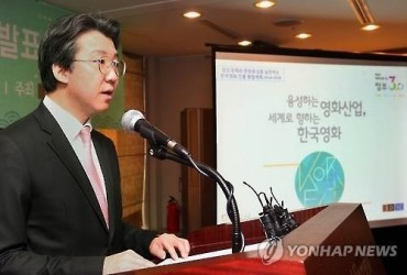 S. Korea to Consider Quota for Screening Domestic Art Films