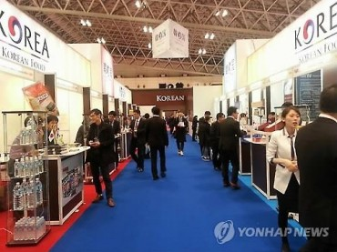 S. Korean Food Firms to Attend Food Fair in Japan