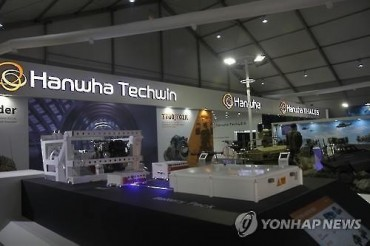 Hanwha Techwin Set to Take Over Doosan's Defense Unit