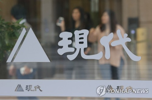 An embattled shipper, Hyundai Merchant Marine Co., said Monday that it has applied for self-rescue measures which need approval from its creditors, in a bid to put its business back on a normal path. (Image : Yonhap)