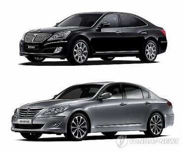 Hyundai to Recall 25,441 Equus, Genesis Sedans for Wiper Problems