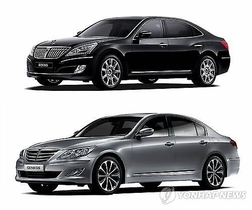 Hyundai to Recall 25,441 Equus, Genesis Sedans for Wiper Problems