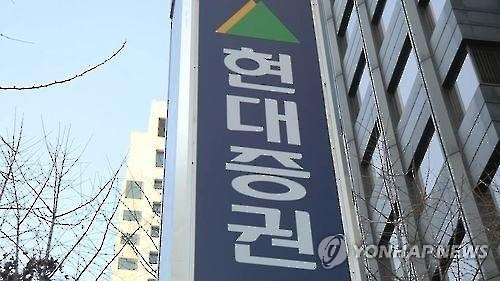 South Korea's top asset manager Mirae Asset Financial Group said Wednesday it will not bid for Hyundai Securities Co. to focus on completing its latest takeover deal, leaving KB Financial Group and Korea Investment Holdings Co. as strong candidates in the final auction scheduled for this Friday. (Image : Yonhap)