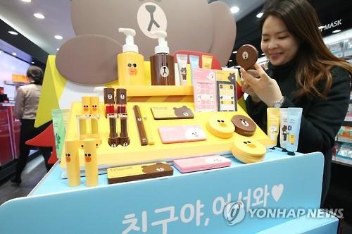 Products at Missha. (Image : Yonhap)