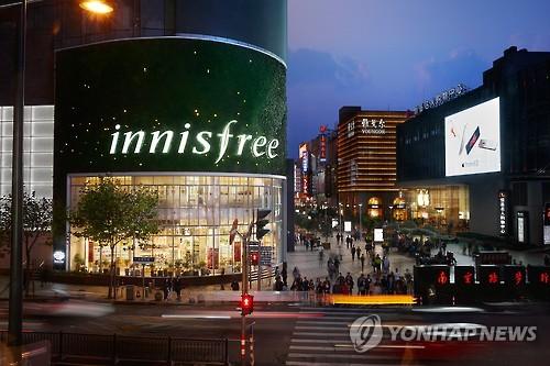 Innisfree store in Shanghi. (Image : Yonhap)