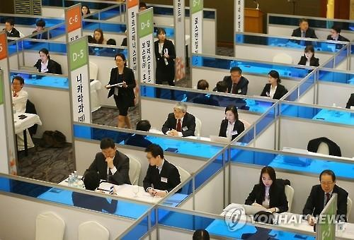 Diplomats and businessmen put their heads together at a hotel in central Seoul on March 17, 2016, to find new business opportunities abroad. (Image : Yonhap)