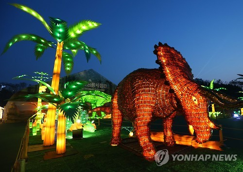 World Dinosaur Expo Opens in Goseong