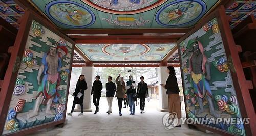 S. Korea Strives to Upgrade Tourism Industry