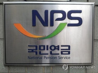S. Korea's Pension Service to Invest in Hedge Funds this Year