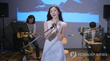 Kim Yuna's Samsung Music Videos Go Viral