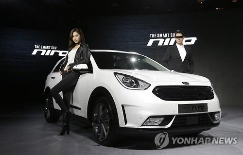 Kia Motors Corp., South Korea's No. 2 carmaker, said Friday that it plans to showcase its Niro hybrid SUV at a motor show to be held in China later this month in a bid to test customer response ahead of its official launch there. (Image : Yonhap)