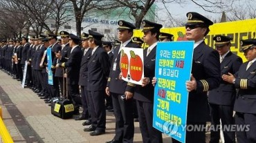 Korean Air Fires Pilot for Refusing to Work, Citing Working Regulations