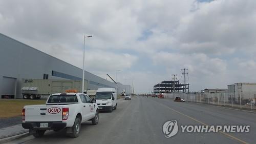 Kia Motors' plant in Mexico (Image : Yonhap)