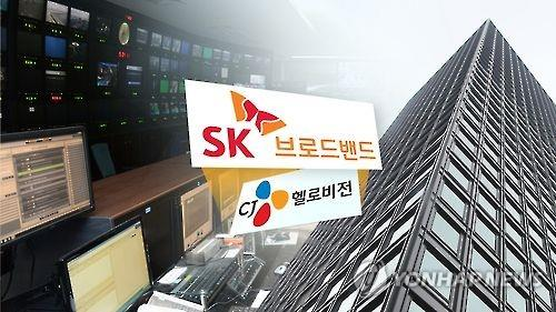 S. Korean Mobile Carriers' Takeover Row Boils Over