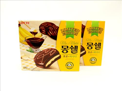 Koreans Going Bananas with Snacks