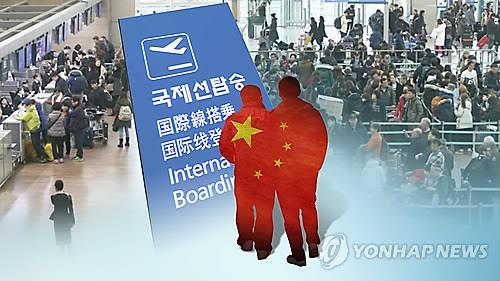 Two Chinese nationals who were indicted on charges of illegally sneaking into South Korea through the country's largest airport received a suspended jail term and were order to be deported, court records showed Friday. (Image : Yonhap)