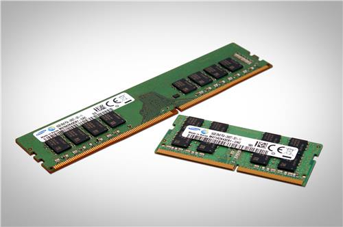 Samsung Electronics Co.'s 8-gigabit DDR4 chips produced through the 10-nanometer-level technology. (Image : Yonhap)