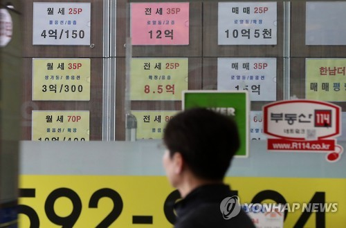 Korean prosecutors have launched an investigation into lawyers who have stepped into the real estate business.  It seems like the second round has started in the battle between lawyers and realtors over a market worth two trillion won. (Image : Yonhap)