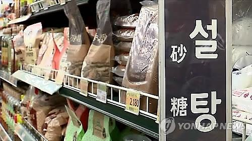 S. Korea Declares War on Excessive Sugar Intake