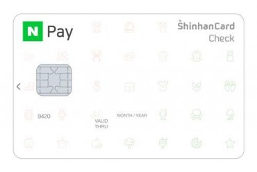 Naver Pay and KakaoPay Launch Credit Cards