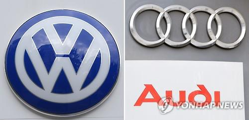 Audi Volkswagen Korea has come up short in a suit filed against the Fair Trade Commission (FTC) after facing sanctions for paying power bloggers to write positive reviews about its vehicles. (Image : Yonhap)