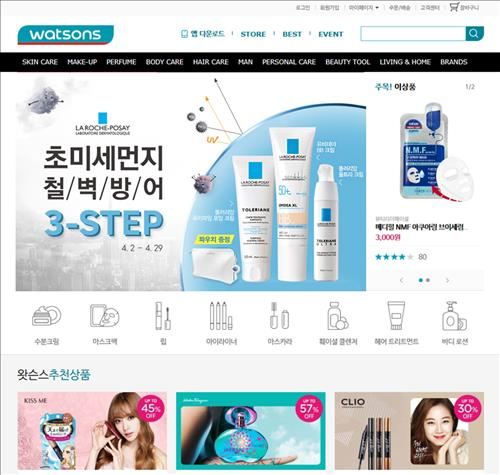 3b353703bb1 Asia s Largest Drugstore Opens Online Shopping Site in Korea