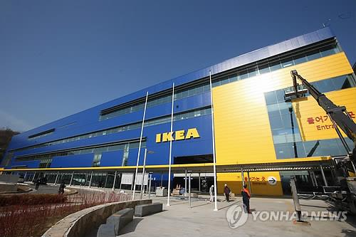IKEA Disciplined to Revise Refund Terms