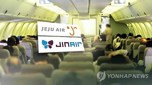 Two Budget Carriers Fined 600 Mln Won Each for Flight Safety Violations