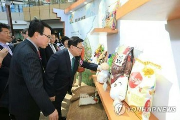 S. Korean Rice Hits Chinese Shelves for First Time