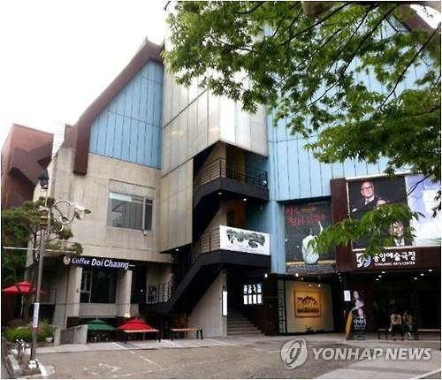 S. Korea's First Chinese Film Theater Opens in Seoul