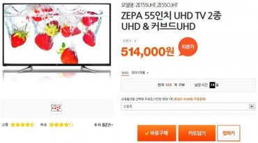 Surging Demand for Budget TVs as Prices Fall