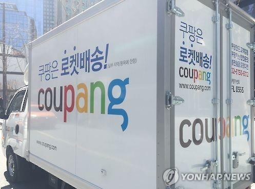 Coupang Logs 3-Fold Jump in 2015 Sales