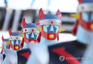 Hyundai Department Store Celebrates 40th Anniversary of Robot Taekwon V