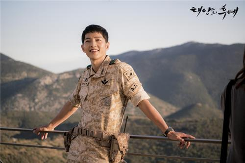 "State broadcaster KBS said Tuesday it will air a marathon of three ""Descendants of the Sun"" episodes on election day this week. (Image : Yonhap)"