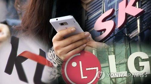 Prosecutors said Friday they have indicted South Korea's three mobile carriers on charges of violating a law strictly banning excessive discounts or subsidies to customers. (Image : Yonhap)