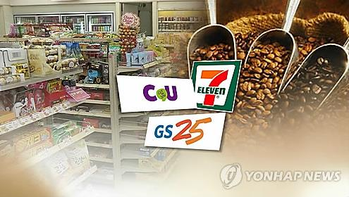 South Korea's top three convenience store chains -- 7-Eleven, GS 25 and CU -- plan to expand sales of cheap coffees on the back of their rising popularity amid the economic slowdown. (Image : Yonhap)