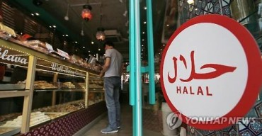 S. Korea to Launch Muslim-Friendly Certificate System for Restaurants