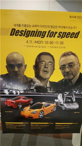 As part of Hyundai Motor's 'design management' initiatives, the automaker recently welcomed masters of supercar design to its Korean offices. (Image : Yonhap)