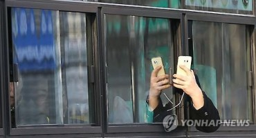 Mobile Subscribers in S. Korea Set to Break 60-Mln Mark