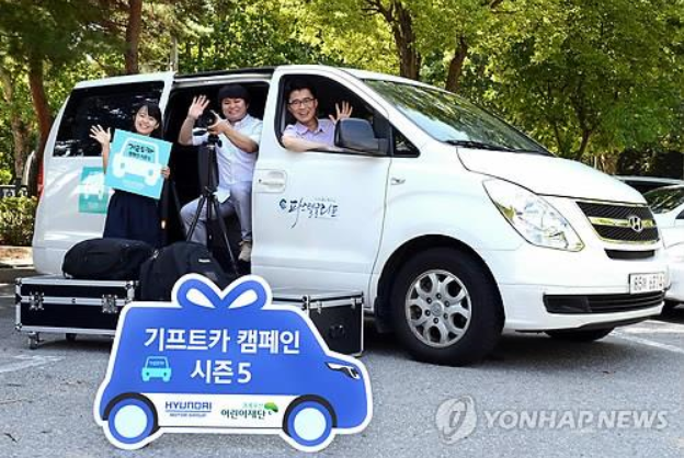 The Miracle of 199 Cars: Hyundai Motor Group Helps Establish Stability