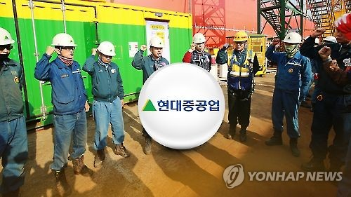 Hyundai Heavy to Slash Over 10 Pct of Workforce