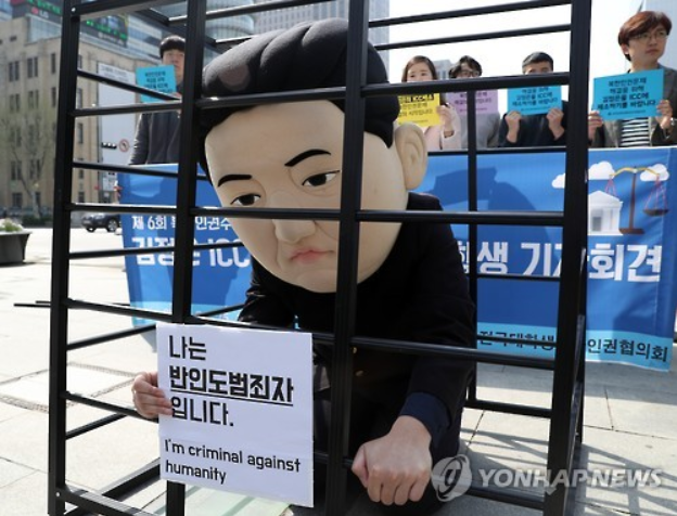 Putting N.K. Leader Kim Jong-un in Jail