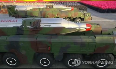 N. Korea's Launch of Musudan Missile Ends in Failure