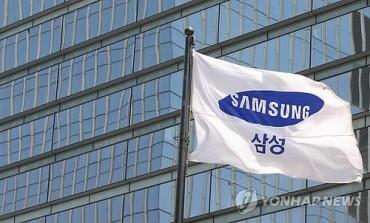 Samsung's Job Cuts Tops Among Korean Conglomerates