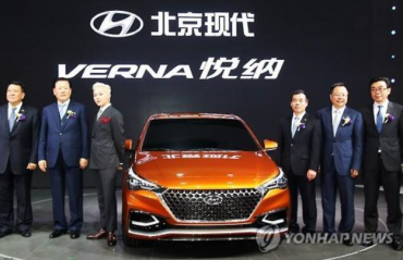 Hyundai, Kia Showcases New Electric, Hybrid Cars at Beijing Auto Show