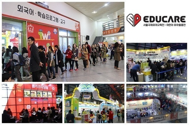 Meet the Latest Trend in Children's Education and Products at SETEC EDUCARE 2016