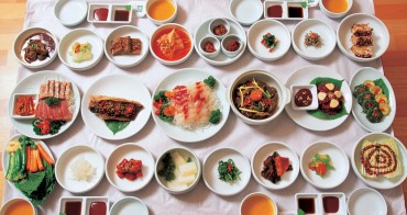 Korean Cuisine to Be Taught at French Cooking School