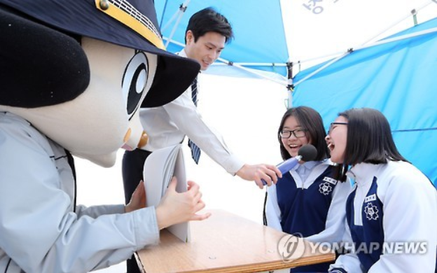 Seoul Turns to Design to Prevent School Violence